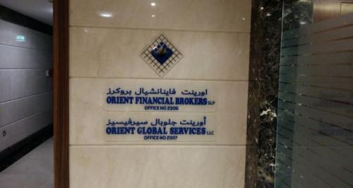 Acrylic Sign Dubai