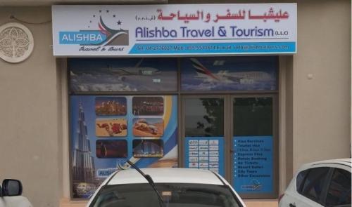 Flex-Sign-Dubai